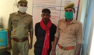 Jaunpur: Police arrested history-sheeter, recovered one live cartridge, 315 bore cartridges