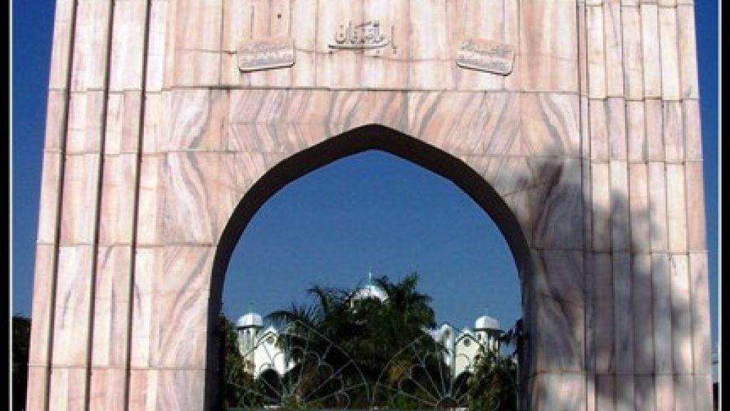 मस्जिद लाल दरवाजा