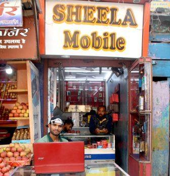 Sheela Mobile Shop