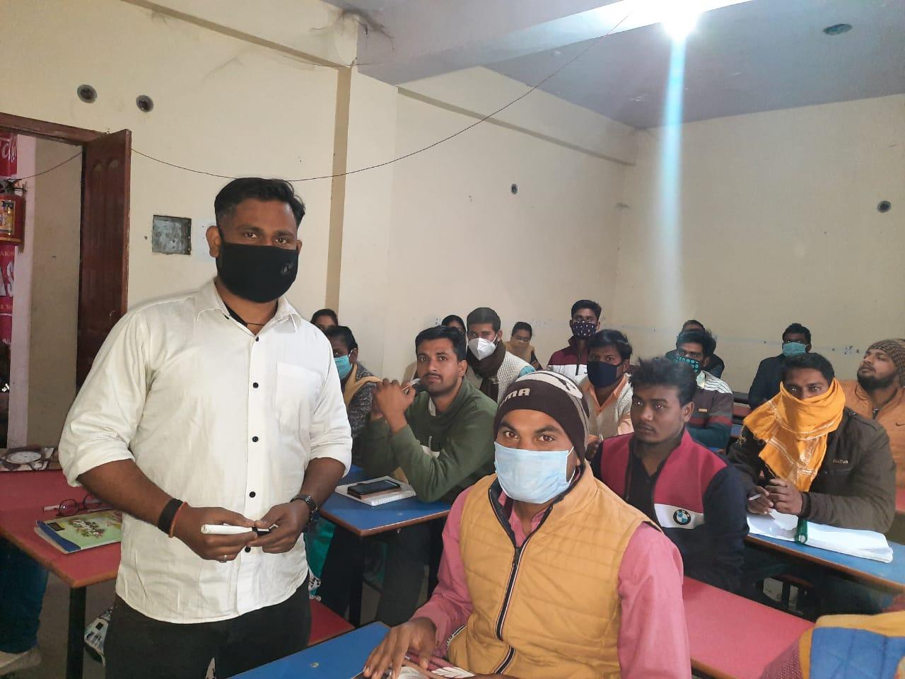 SKD Coaching Classes 03