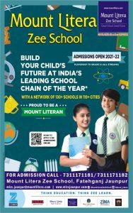 माऊंट लिट्रा ज़ी स्कूल फतेहगंज जौनपुर में सत्र 2021-2022 में नर्सरी से कक्षा 11 में प्रवेश प्रारम्भ हो गया है
